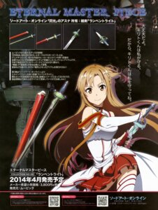 Rating: Safe Score: 23 Tags: asuna_(sword_art_online) sword sword_art_online thighhighs User: drop