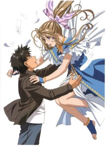 Rating: Safe Score: 8 Tags: ah_my_goddess belldandy morisato_keiichi screening wings User: minakomel