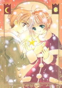 Rating: Safe Score: 3 Tags: card_captor_sakura clamp kinomoto_sakura li_syaoran possible_duplicate tagme User: Omgix