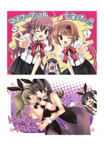Rating: Safe Score: 7 Tags: animal_ears bunny_ears bunny_girl cleavage digital_version hulotte ikegami_akane seifuku with_ribbon User: Checkmate