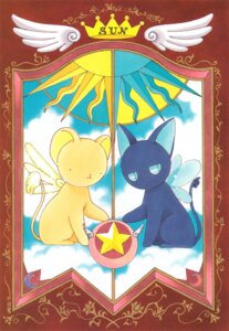 Rating: Safe Score: 4 Tags: card_captor_sakura clamp kerberos possible_duplicate spinel_sun tagme tail wings User: Omgix