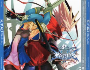 Rating: Questionable Score: 8 Tags: blazblue disc_cover noel_vermillion ragna_the_bloodedge User: Badmuffin