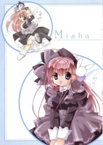 Rating: Safe Score: 5 Tags: koge_donbo misha pita_ten screening User: Animax_Rules