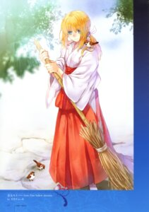 Rating: Safe Score: 11 Tags: fate/stay_night miko saber tenkuu_sphere type-moon User: fireattack