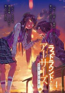 Rating: Safe Score: 10 Tags: haimura_kiyotaka last_round_arthurs seifuku tagme User: kiyoe
