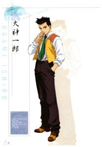 Rating: Safe Score: 2 Tags: oogami_ichirou profile_page sakura_taisen tagme User: Radioactive