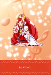 Rating: Questionable Score: 6 Tags: dokidoki!_precure dress madoka_aguri pretty_cure User: drop