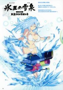 Rating: Questionable Score: 25 Tags: bikini closers gun senran_kagura senran_kagura:_peach_beach_splash swimsuits underboob yaegashi_nan User: kiyoe