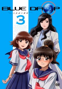 Rating: Safe Score: 2 Tags: blue_drop disc_cover kouzuki_michiko seifuku sugawara_yuuko wakatake_mari User: Radioactive