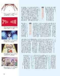 Rating: Safe Score: 1 Tags: aijou_karen hanayanagi_kaoruko isurugi_futaba kagura_hikari saijou_claudine shoujo_kageki_revue_starlight tagme tendou_maya tsuyuzaki_mahiru User: Radioactive