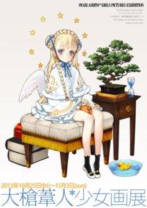 Rating: Safe Score: 24 Tags: oyari_ashito wings User: Radioactive