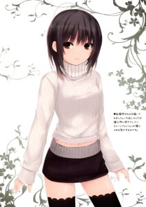 Rating: Safe Score: 60 Tags: aoyama_sumika coffee-kizoku royal_mountain thighhighs User: Hatsukoi