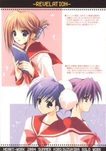 Rating: Safe Score: 4 Tags: himeyuri_ruri himeyuri_sango komaki_manaka seifuku suzuhira_hiro to_heart_2 to_heart_(series) User: Kamisama