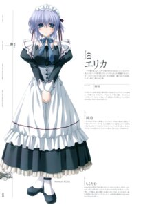 Rating: Safe Score: 8 Tags: chikotam eden elica maid minori User: WtfCakes