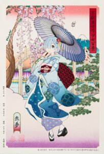 Rating: Safe Score: 33 Tags: kimono re_zero_kara_hajimeru_isekai_seikatsu rem_(re_zero) sakai_kyuuta umbrella User: saemonnokami