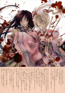 Rating: Questionable Score: 12 Tags: blood kimono onineko User: midzki