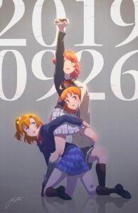 Rating: Questionable Score: 12 Tags: crossover kousaka_honoka love_live! love_live!_sunshine!! regition seifuku takami_chika uehara_ayumu User: Dreista