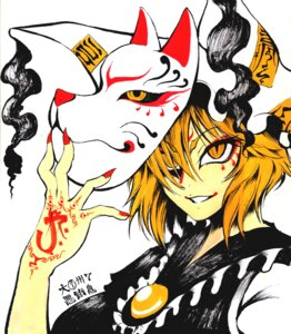 Rating: Safe Score: 12 Tags: touhou warugaki yakumo_ran User: Radioactive