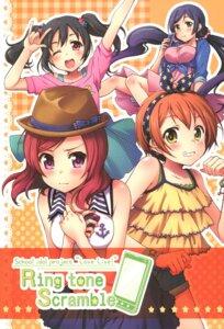 Rating: Safe Score: 7 Tags: ayami_chiha breast_hold dress hoshizora_rin love_live! nishikino_maki toujou_nozomi yazawa_nico User: Radioactive
