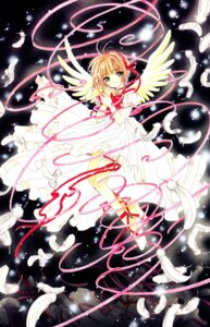 Rating: Safe Score: 11 Tags: card_captor_sakura clamp kinomoto_sakura User: Share