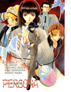 Rating: Safe Score: 1 Tags: adumi_tohru inaba_masao megaten nanjou_kei persona persona_1 protagonist_(p1) screening sonomura_maki uesugi_hidehiko User: Riven