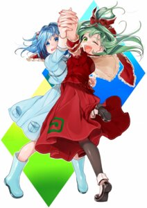 Rating: Safe Score: 16 Tags: dress gotoh510 kagiyama_hina kawashiro_nitori pantyhose touhou User: Mr_GT