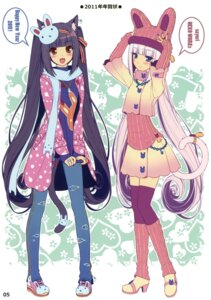Rating: Safe Score: 80 Tags: animal_ears chocolat nekomimi neko_works sayori thighhighs vanilla User: Aurelia