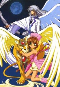 Rating: Safe Score: 3 Tags: card_captor_sakura kerberos kinomoto_sakura madhouse wings yue User: Omgix