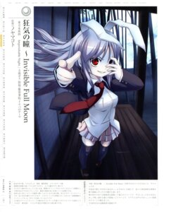 Rating: Safe Score: 16 Tags: animal_ears bunny_ears noya reisen_udongein_inaba thighhighs touhou User: fireattack