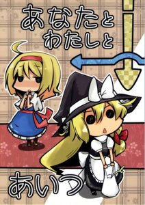 Rating: Safe Score: 7 Tags: alice_margatroid chibi kirisame_marisa tagme_artist_translation touhou 小景いのり User: Radioactive