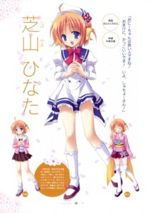 Rating: Safe Score: 13 Tags: coming_x_humming!! hontani_kanae saga_planets seifuku shibayama_hinata User: crim