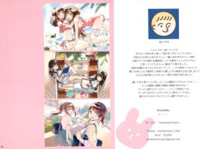 Rating: Safe Score: 9 Tags: ancotaku kiohana_miro sentiment_color User: kiyoe