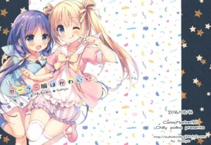 Rating: Safe Score: 57 Tags: bloomers chilly_polka crease fixme seifuku suimya thighhighs User: Twinsenzw