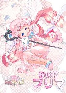 Rating: Safe Score: 24 Tags: ass bra dress fujishimasei_1_gou pantsu see_through weapon User: Zenex