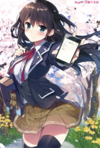 Rating: Safe Score: 62 Tags: mishima_kurone seifuku thighhighs User: Twinsenzw