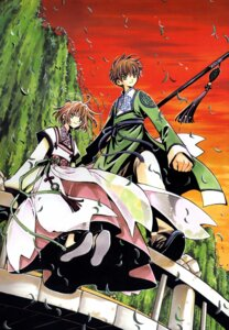 Rating: Safe Score: 6 Tags: clamp kinomoto_sakura li_syaoran tsubasa_reservoir_chronicle User: Share