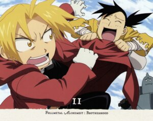 Rating: Safe Score: 7 Tags: alphonse_elric bleed_through edward_elric fullmetal_alchemist ling_yao male User: ashorichan