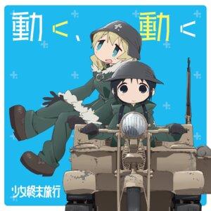 Rating: Safe Score: 14 Tags: disc_cover gun shoujo_shuumatsu_ryokou tagme uniform User: saemonnokami
