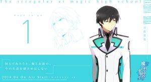 Rating: Safe Score: 9 Tags: mahouka_koukou_no_rettousei male seifuku shiba_tatsuya wallpaper User: tosaka