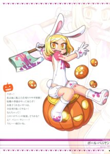 Rating: Questionable Score: 6 Tags: bunny_girl fate/grand_order halloween paul_bunyan_(fate/grand_order) riyo_(lyomsnpmp) weapon User: Nepcoheart