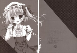 Rating: Safe Score: 13 Tags: chocolate_cube flandre_scarlet gap miwa_futaba monochrome touhou User: LS1088
