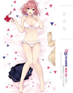 Rating: Questionable Score: 55 Tags: bikini cleavage dakimakura hamu_(plot_sy) seifuku sweater swimsuits tagme User: kiyoe