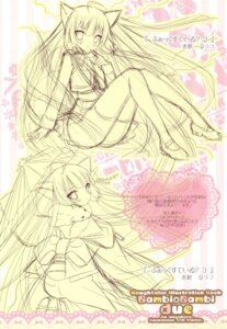 Rating: Safe Score: 11 Tags: an_an_wanco animal_ears fox_tail? inugahora_an kimono nekomimi sketch thighhighs User: inchi