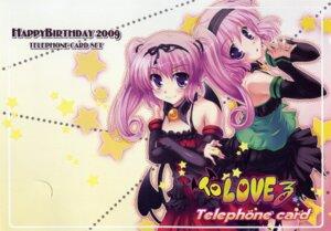 Rating: Safe Score: 23 Tags: happy_birthday maruchan momo_velia_deviluke nana_asta_deviluke tail to_love_ru User: admin2