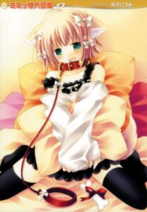 Rating: Safe Score: 35 Tags: animal_ears inumimi sakurazawa_izumi tail thighhighs User: petopeto