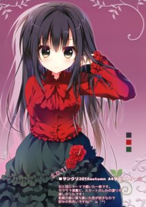 Rating: Safe Score: 18 Tags: gothic_lolita lolita_fashion yuzuna_hiyo User: BattlequeenYume
