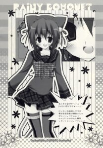 Rating: Safe Score: 6 Tags: coconutbless monochrome natsuki_coco seifuku thighhighs User: admin2