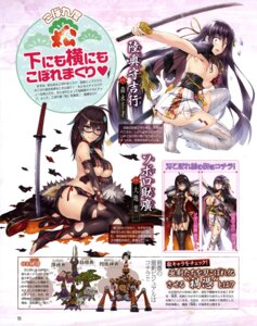 Rating: Questionable Score: 24 Tags: ass breast_hold breasts japanese_clothes megane monster mutsu-no-kami_yoshiyuki no_bra nopan soboro_sukehiro stockings tenka_hyakken thighhighs topless torn_clothes User: drop