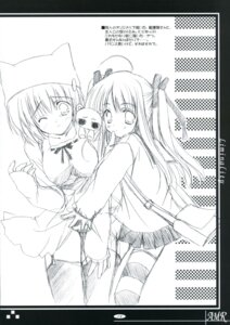 Rating: Safe Score: 4 Tags: ikegami_akane monochrome sketch User: syaoran-kun