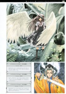 Rating: Safe Score: 9 Tags: aquarian_age kawaku wings User: midzki